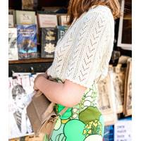 Modèle tricot PDF - Croptop Alice