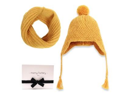 Emile gift set