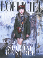L'Officiel Enfant septembre 2014