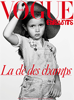 Vogue Enfants 2016