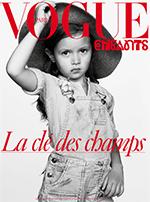 Vogue Enfants 2016