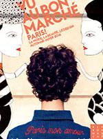 Le Bon Marché expo paris 2016